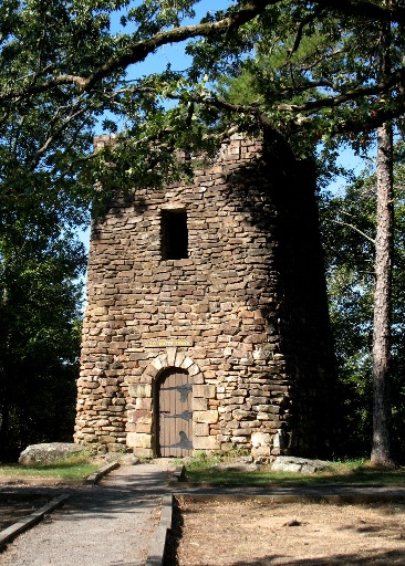 Petit Jean water tower